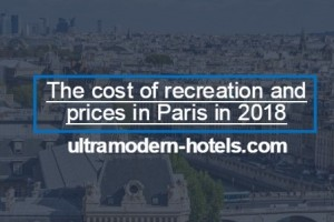 The cost of recreation and prices in Paris in 2018