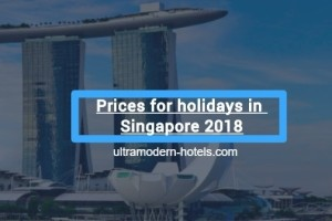 Prices for holidays in Singapore 2018: entertainment, cafes, transport, hotels